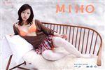 あきらシリーズ デジタル写真集 miho