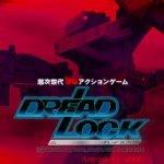 DREAD LOCK(ドレッドロック)