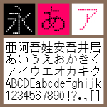 BT 16G LCD Light【Win版TTフォント】【デザイン書体】【ビットマップ系】