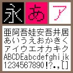 BT 16G LCD Regular【Win版TTフォント】【デザイン書体】【ビットマップ系】
