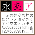 BT 16G Dot Regular【Win版TTフォント】【デザイン書体】【ビットマップ系】