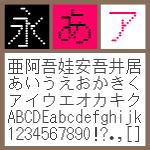 BT 16G lnline-Y Round【Win版TTフォント】【デザイン書体】【ビットマップ系】