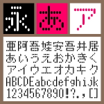 BT 10G lnline-T Round【Win版TTフォント】【デザイン書体】【ビットマップ系】