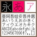 BT 16G LCD Light 【Mac版TTフォント】【デザイン書体】【ビットマップ系】