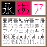 BT 10G Dot Light 【Mac版TTフォント】【デザイン書体】【ビットマップ系】