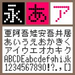 BT 10G Dot Regular 【Mac版TTフォント】【デザイン書体】【ビットマップ系】