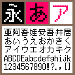 BT 12G Dot Bold 【Mac版TTフォント】【デザイン書体】【ビットマップ系】