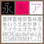 BT 10G Star Regular 【Mac版TTフォント】【デザイン書体】【ビットマップ系】