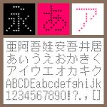 BT 12G Star Regular 【Mac版TTフォント】【デザイン書体】【ビットマップ系】