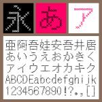 BT 16G Stitch Regular 【Mac版TTフォント】【デザイン書体】【ビットマップ系】