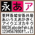 BT 10G Smooth Regular 【Mac版TTフォント】【デザイン書体】【ビットマップ系】