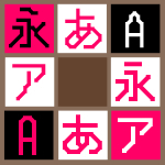 BT Smooth 2書体パック 【Mac版TTフォント】【デザイン書体】【ビットマップ系】