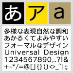 クリアデザインフォント / C4 ビオゴ Nexus D 【Mac版TrueTypeフォント】【ゴシック体】【モダンゴシック】