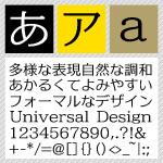 クリアデザインフォント / C4 ミンニアム R 【Win版TrueTypeフォント】【明朝体】【ニュースタイル】
