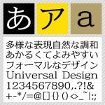 クリアデザインフォント / C4 ミンニアム Nexus R 【Win版TrueTypeフォント】【明朝体】【ニュースタイル】