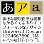 クリアデザインフォント / C4 ミンニアム M 【Mac版TrueTypeフォント】【明朝体】【ニュースタイル】