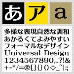 クリアデザインフォント / C4 ミンニアム E 【Mac版TrueTypeフォント】【明朝体】【ニュースタイル】