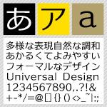 クリアデザインフォント / C4 ゴシック・ドゥ R 【Win版TrueTypeフォント】【ゴシック体】【ニュースタイル】