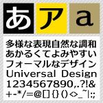 クリアデザインフォント / C4 ゴシック・ドゥ E 【Mac版TrueTypeフォント】【ゴシック体】【ニュースタイル】