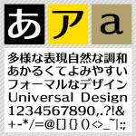 クリアデザインフォント / C4 ゴシック・ドゥ RE 【Mac版TrueTypeフォント】【ゴシック体】【ニュースタイル】