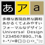 クリアデザインフォント / C4 ニューズ R 【Win版TrueTypeフォント】【ゴシック体】【平体】