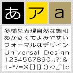クリアデザインフォント / C4 ニューズ  L 【Mac版TrueTypeフォント】【ゴシック体】【平体】