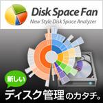 Disk Space Fan Pro
