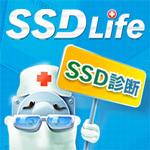 SSDLife Pro