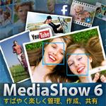 MediaShow 6 Ultra アップグレード版