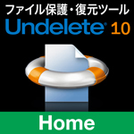 Undelete 10 日本語版 Home 3ライセンス版