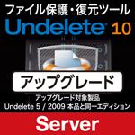 Undelete 10 日本語版 Server アップグレード