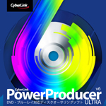 PowerProducer 6 Ultra