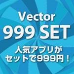 Vector 999 SET5
