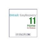 Ontrack EasyRecovery 11 Home for Windows バージョンアップ版
