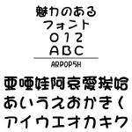 ARPOP5H(Windows版 TrueTypeフォントJIS2004字形対応版)