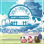 ラクノープリンセス【犬と猫】