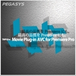 TMPGEnc Movie Plug-in AVC for Premiere Pro