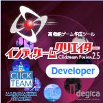 インディゲームクリエイター Clickteam Fusion 2.5 Developer