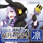VOCALOID4 結月ゆかり 凛 ダウンロード版