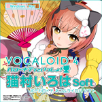 VOCALOID4 猫村いろは ソフト ダウンロード版