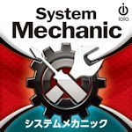 System Mechanic (システムメカニック)