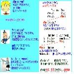 小学生にもわかる中学英語初歩の英文法3