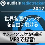 Audials Radiotracker 2017