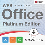WPS Office Platinum Edition