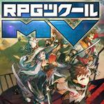 RPGツクールMV オンラインコード版-1