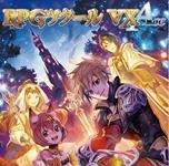 RPGツクールVX Ace [ダウンロード版]-1