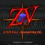 迷宮経営SLG -ZombieVital DG-