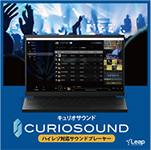 ノミネート記念【3,218円】CurioSound