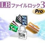 LB ファイルロック3 Pro 10ライセンスパック