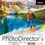 PhotoDirector 9 Ultra Macintosh用 ダウンロード版